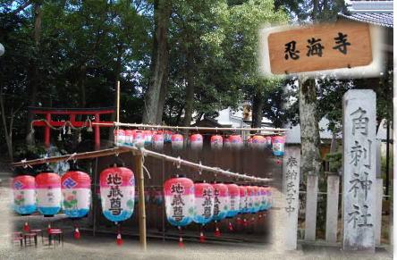 15.7.24角刺神社