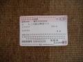 DSCN0888[1]