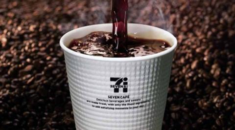 convinience store coffee