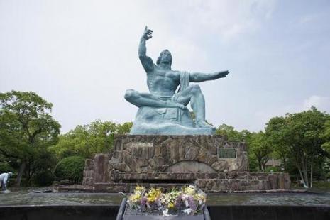 NAGASAKI-PEACE-MEMORIAL-PARK.jpg