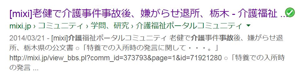 SnapCrab_NoName_2015-6-26_10-54-18_No-00.png