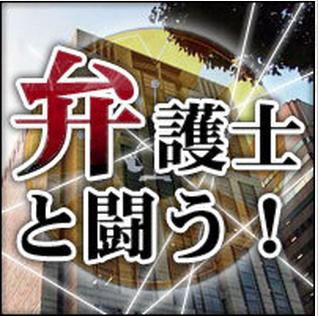 SnapCrab_NoName_2015-7-10_0-19-0_No-00.png