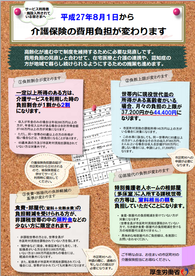 SnapCrab_NoName_2015-7-11_20-9-20_No-00.png