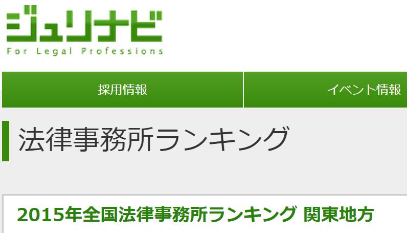 SnapCrab_NoName_2015-7-15_14-53-17_No-00.png