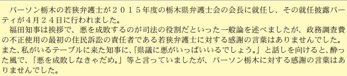 SnapCrab_NoName_2015-7-23_3-19-5_No-00.png