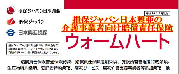 SnapCrab_NoName_2015-7-25_4-7-35_No-00.png