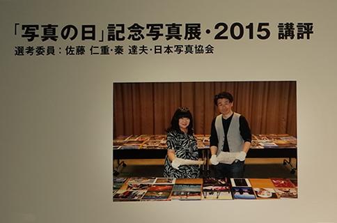 日本写真協会 GR000632