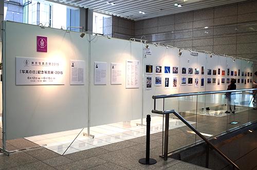 日本写真協会 GR000630