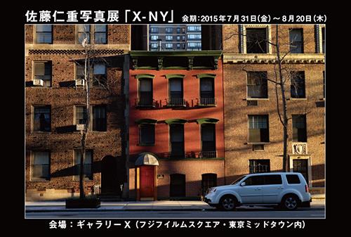 X-NY DMDM1