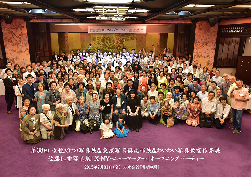 2015女性展 810_3617 (2)
