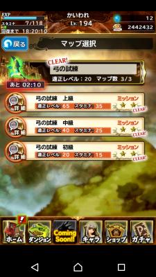 2015-07-09 054955