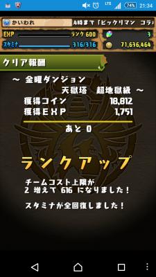 2015-07-17 123452