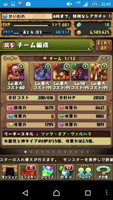 2015-07-21 134344