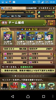 2015-07-21 134351