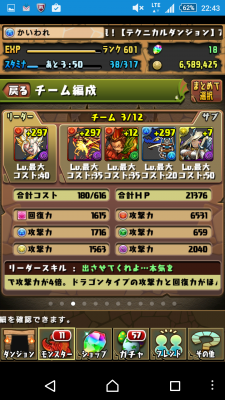 2015-07-21 134357
