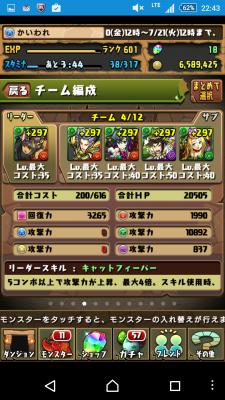 2015-07-21 134403