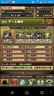 2015-07-21 134409