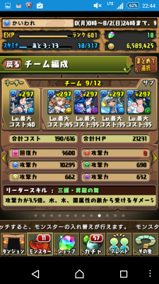 2015-07-21 134433