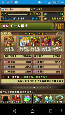 2015-07-21 134421