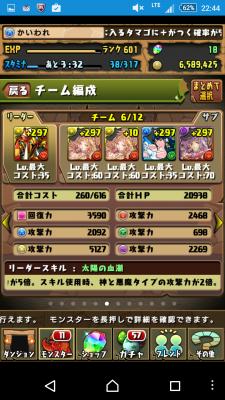 2015-07-21 134415