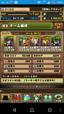 2015-07-21 134427