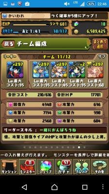 2015-07-21 134605