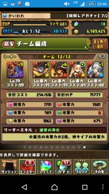 2015-07-21 134614