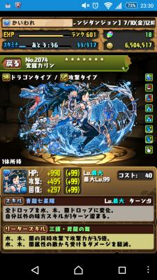 2015-07-20 143058