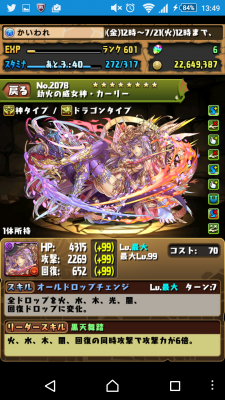 2015-07-20 044920