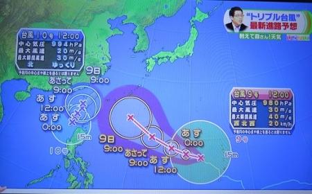 2015年7月6日 トリプル台風