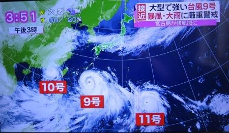 2015年7月9日 トリプル台風