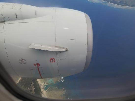 水納島上空より・・・
