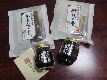 みかんさんから三重のお土産(^^*)