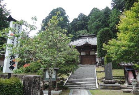 chofuku26 201507