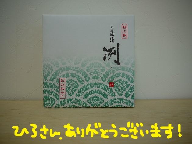P1650663.jpg