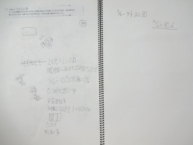 7-5_6MX12.jpg