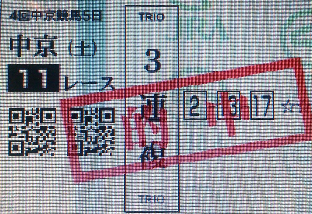 DSC_0001_20141220222055bf5.jpg