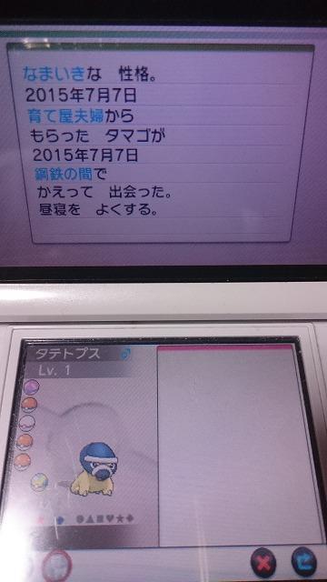 DSC_2262s-.jpg