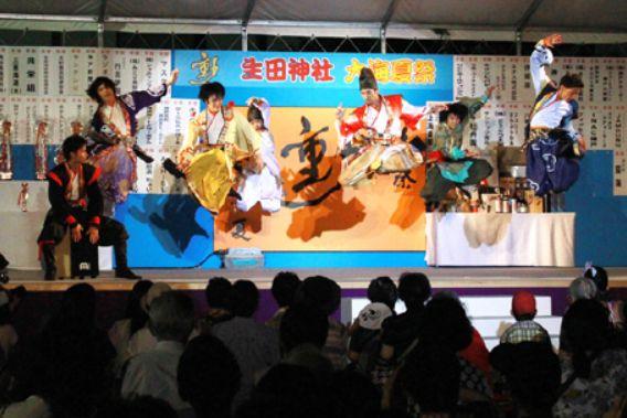 20150804生田神社 大海夏祭001