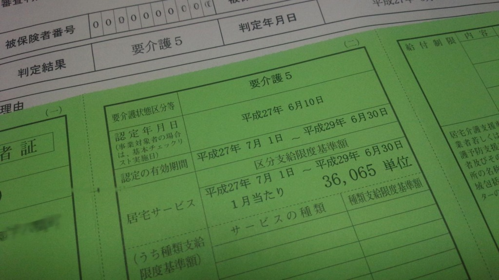 DSC_3007.jpg