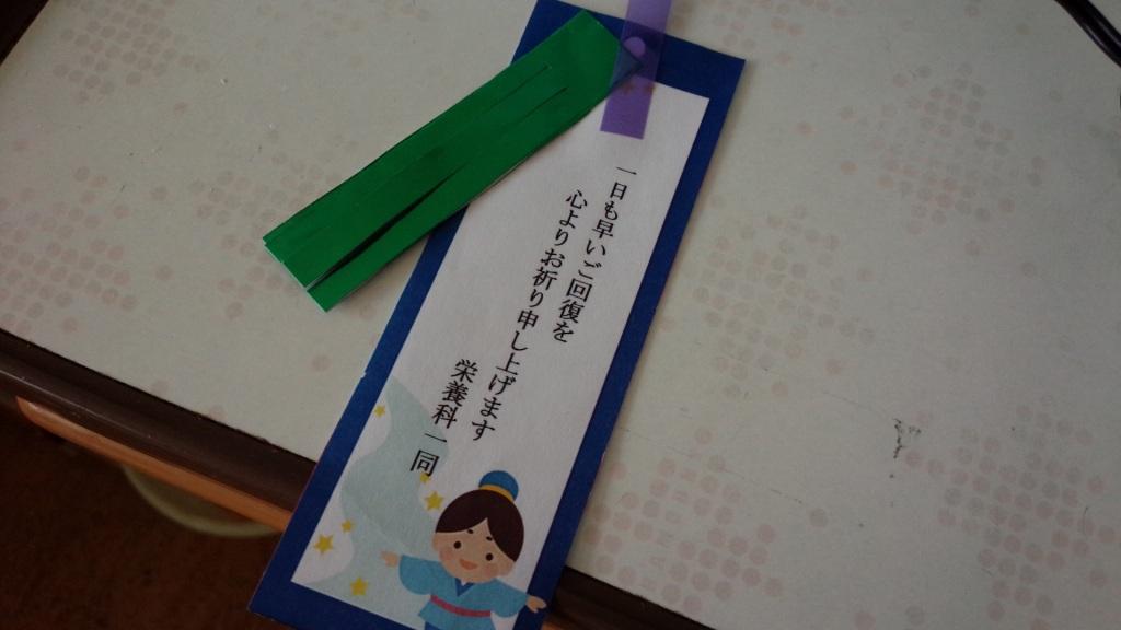 DSC_3194.jpg