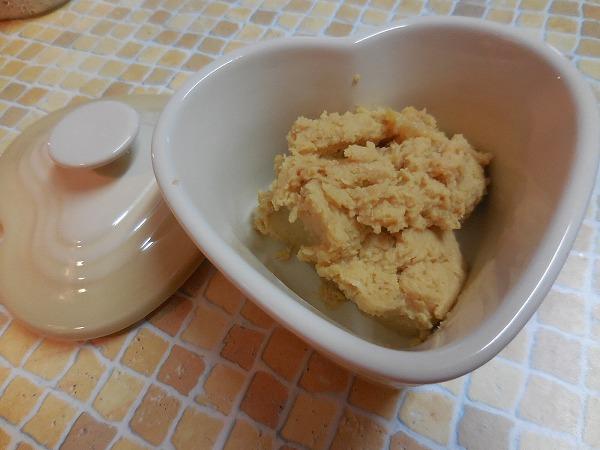ひよこ豆缶詰(水煮)