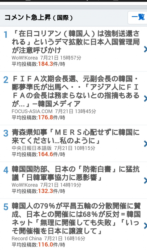 20150802-07.png