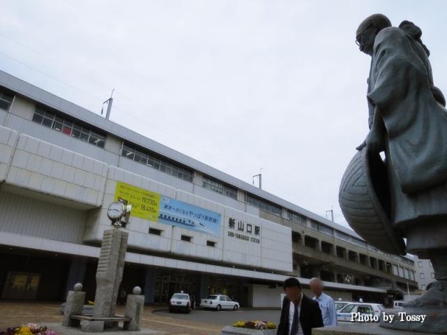 新山口駅前