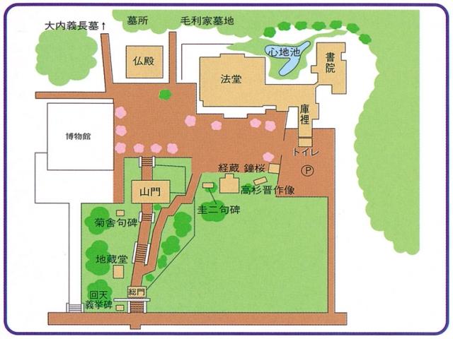 功山寺境内図