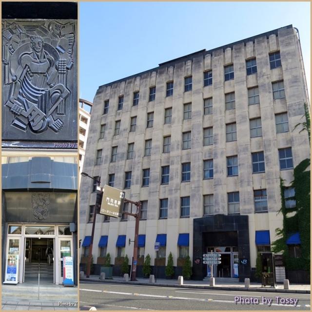 旧JR九州本社