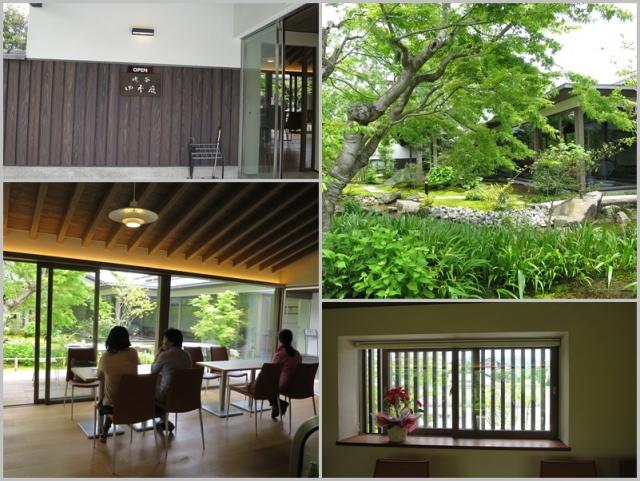 喫茶四季の庭