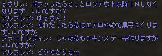 2015-07-01-1.jpg