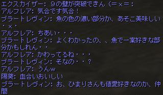 2015-07-01-3.jpg