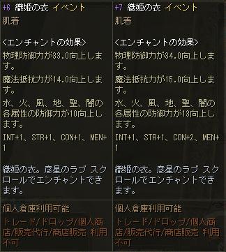 2015-07-07-1.jpg
